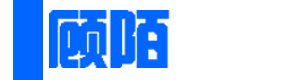 顾陌 | 博客 Blog logo
